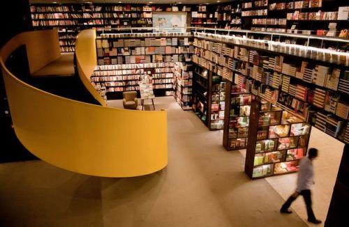 Livraria_da_vila_1