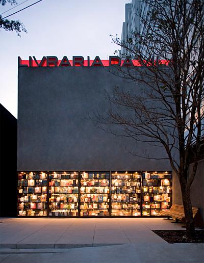 livraria_da_vila_3